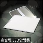 더엣지 LED 640X640 50w