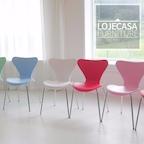 로제 디자인체어 8colors