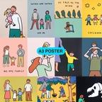 A3 옵셋 포스터 모음