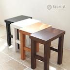 하제 원목스툴 의자 4colors