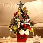 크리스마스트리 미니트리 풀세트 45cm