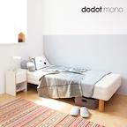 로디 일체형 침대 3size 2colors