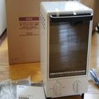 [해외]양행 오븐 토스터 · 수직 MJ-OTL10A