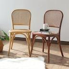곡목라탄의자 3colors(라탄좌석)
