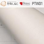 PTW01 베이지화이트 122cm*100cm