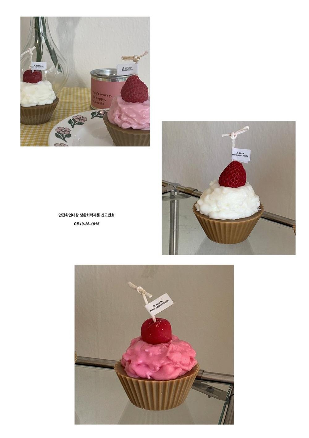 르다즐(LE_DAZZLE) 컵케이크 캔들 2color 4scent
