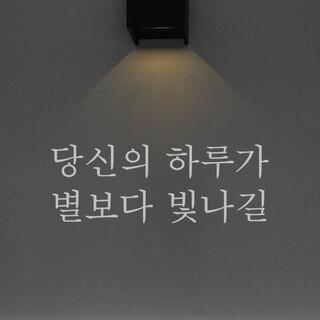 감성 글귀 레터링 스티커